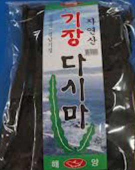Gijang-Kelp